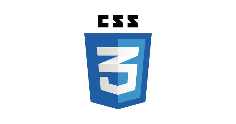 CSSに関する記事